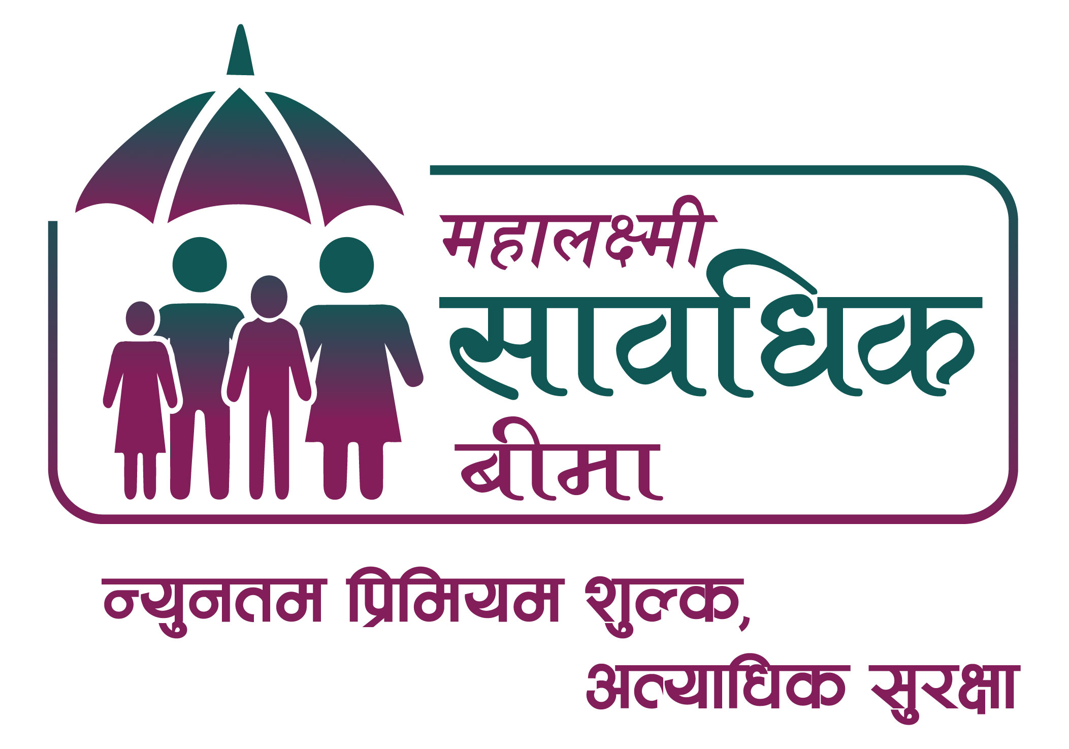 Mahalaxmi Endowment Plan