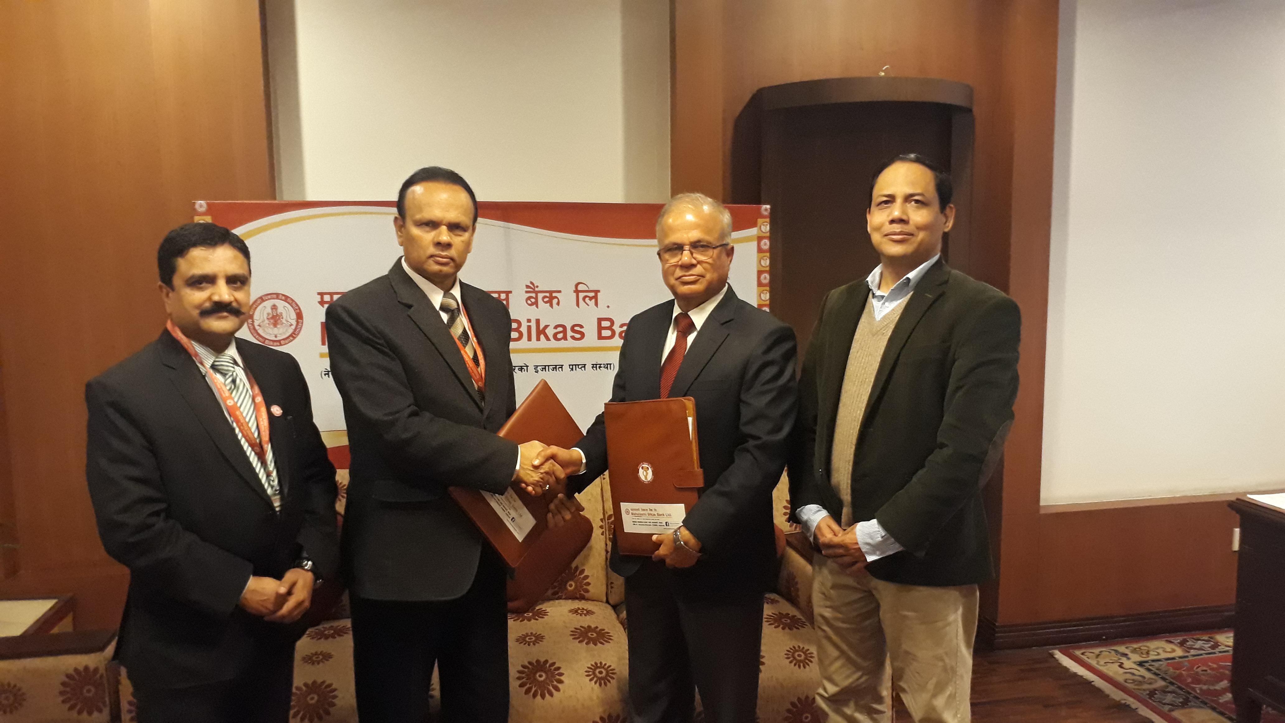 Policy Form of Mahalaxmi Life Insurance Ltd. available at Mahalaxmi Development Bank Ltd.