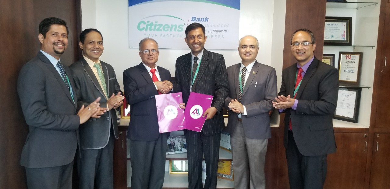 Citizens Bank International to sell the insurance policy of Mahalaxmi Life Insurance Ltd.