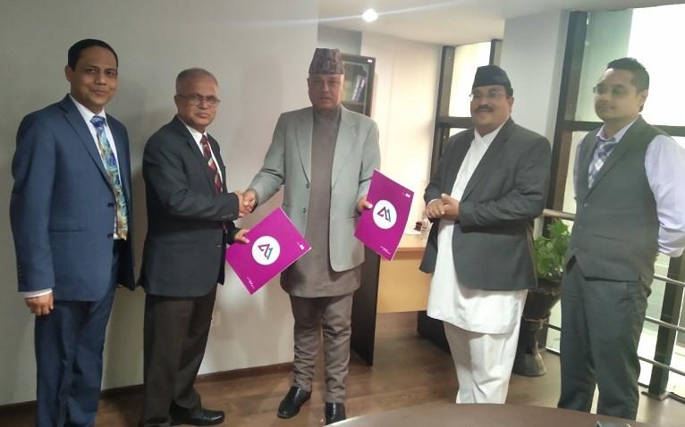 Dev Bikash Bank Ltd. to sell the insurance policy of Mahalaxmi Life Insurance Ltd.