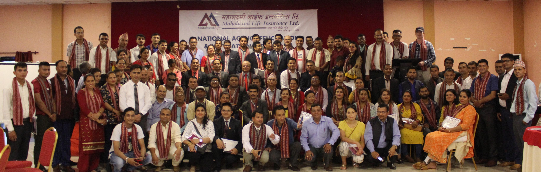 National agent felicitation program conducted by Mahalaxmi Life Insurance Ltd.