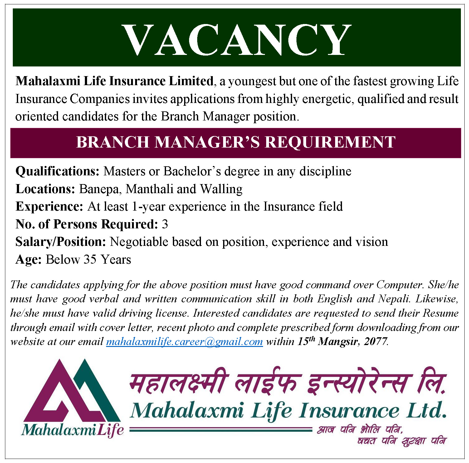 Vacancy Announcement for Branch Managers in Various Branches