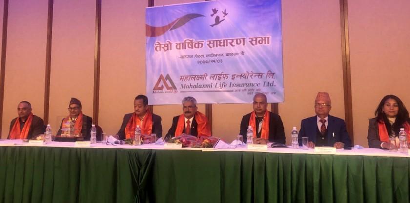 Mahalaxmi Life conducted its 3rd AGM