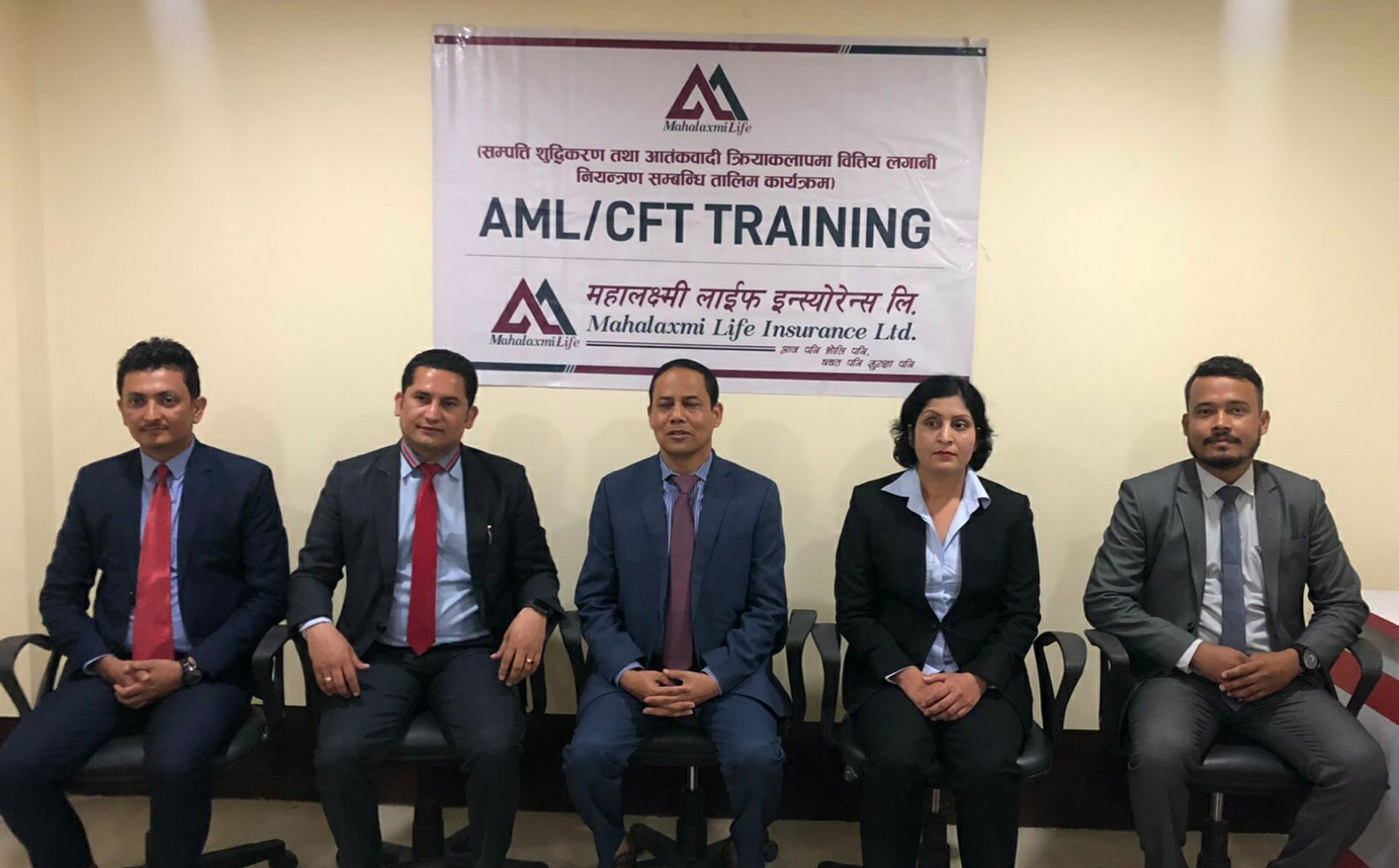 Mahalaxmi Life Insurance Ltd. conducted AML CFT Training in Province No. 1