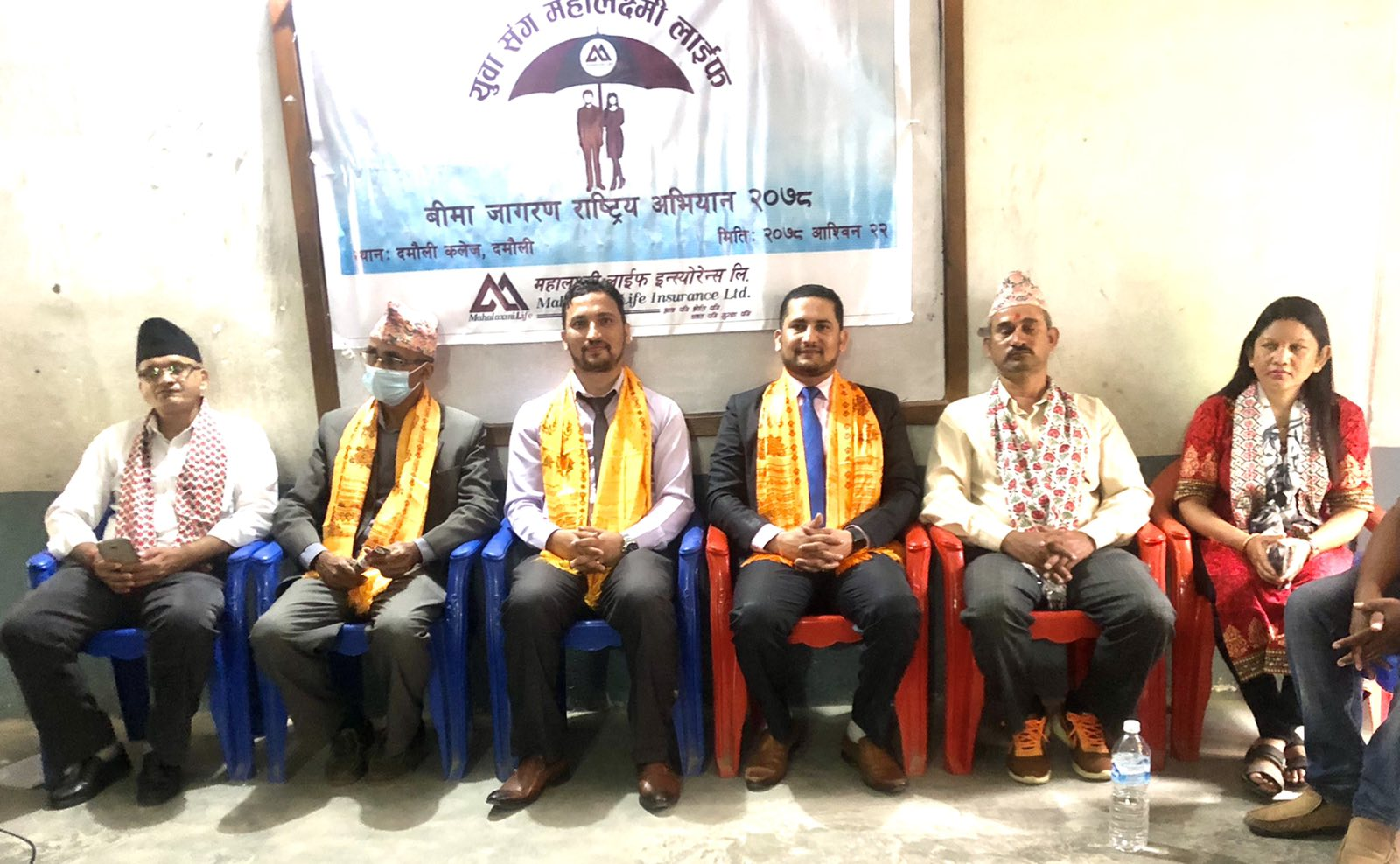 "Mahalaxmi Life Insurance conducted ""Yuwa Sanga Mahalaxmi Life"" in 9th district Tanahu"